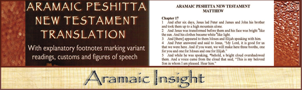 Aramaic Insight - Light of the Word Ministry