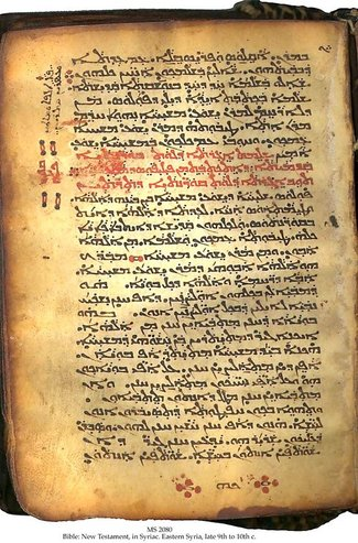 Aramaic Database