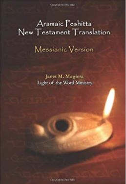 Aramaic Peshitta New Testament Translation